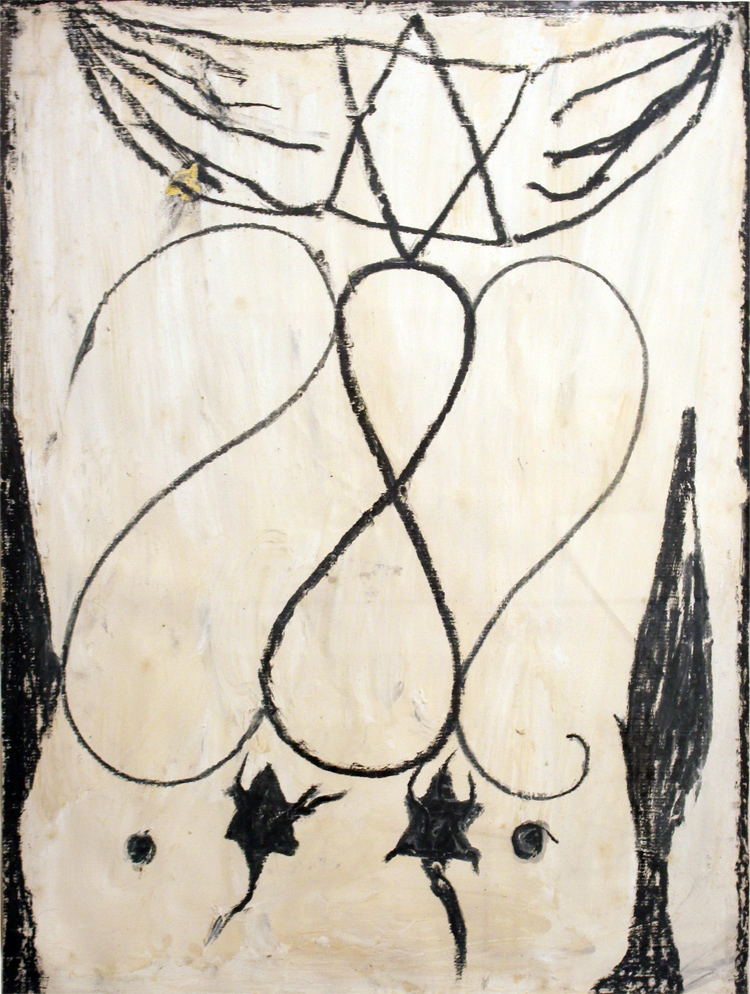 Moshe Gershuni, 1985, mixed media on paper, 64x56 cm