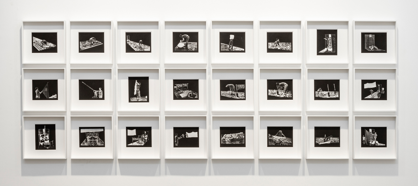Efrat Natan, Bridges of the Jordan, 1975-2017, 24 photographs of a performance cut and mounted on black background, 20 x 16 cm each, photographed by Deganit Berest 1975