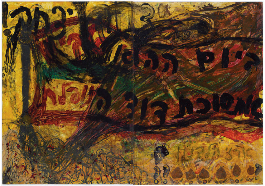 Moshe Gershuni, Isaac! Isaac!, 1982, glass paint, industrial varnish and various materials on coated paper, 140 x 200