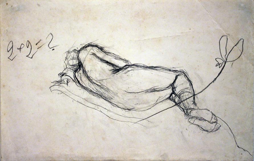 Moshe Gershuni, Unitled, 1984, mixed media on paper,35x49.8 cm