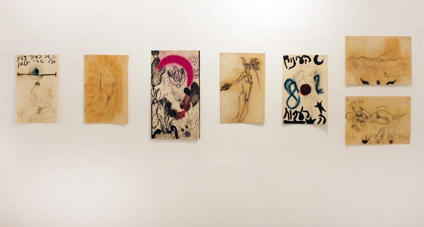Exhibition view Givon Art Gallery 2020