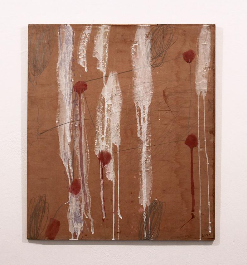 Raffi Lavie, Untitled, (Assassination of Yitzhak Rabin), 1996, 57 x 49 cm