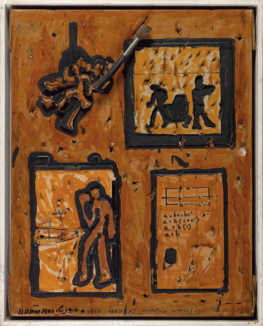 Pinchas Cohen Gan, Memories of Yom Kippur War 1973, 1993, mixed media on cardboard, 129 x 104 x 11 cm
